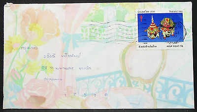 Thailand Brief EF (H-9785