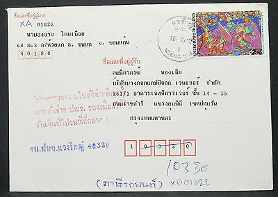 Thailand Brief EF (H-9742