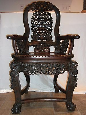 Beautiful Antique CHINESE HAND CARVED Rosewood Oriental Chair