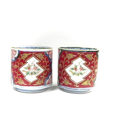 Antique PAIR of Asian Japanese Sake Cups Can Shape Imari Gold Accents