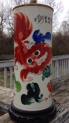 ATQ CHINESE 19th C. Foo Dog And Calligraphy Vase Lamp Marked
