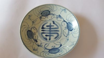 Antique Chinese Blue And White Swatow Plate Dish Decorated With Crabs