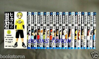 Hikaru no Go 1-23 Comic Compl set Yumi Hotta Takeshi Obata /Japanese Manga Book