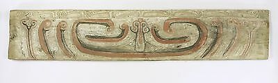 Old Trobriand Islands Yam House Wood Panel