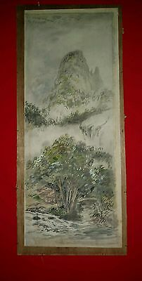 Antique Asian Landscape Painting Signed Wood Framed Rice Paper on Board?