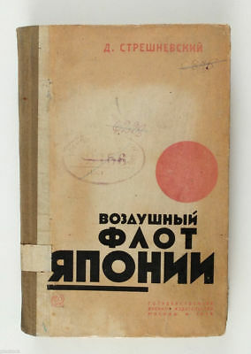 1934 Soviet Russian Book JAPANESE AIRFLEET Airplanes Illustrated