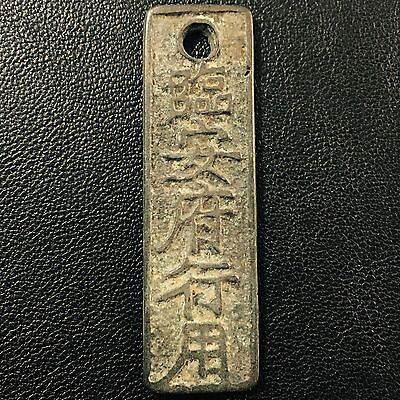 1260-1264 China Empire, 100 Cash Coin Tally, Chinese Ancient Cast Bronze Coin.