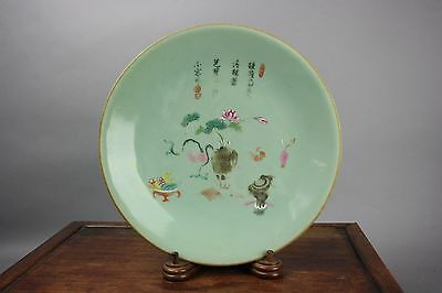 18th/19th C. Chinese Famille-rose Celadon-Ground Dish