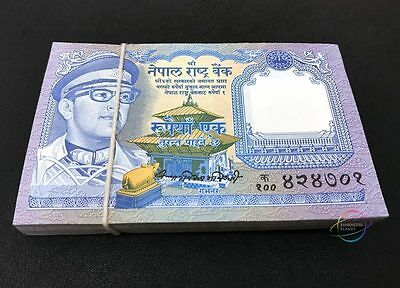 NEPAL 5 Rupees X 100 PCS 2012 P-69 Full Bundle UNC Uncirculated