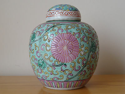 c.19th - Antique Chinese Famille Rose Purquoise Pink Porcelain Ginger Jar Pot