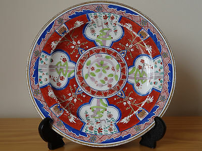 c.18th - Antique Coalport -  Chinese Imari Style Dollar Pattern Porcelain Plate