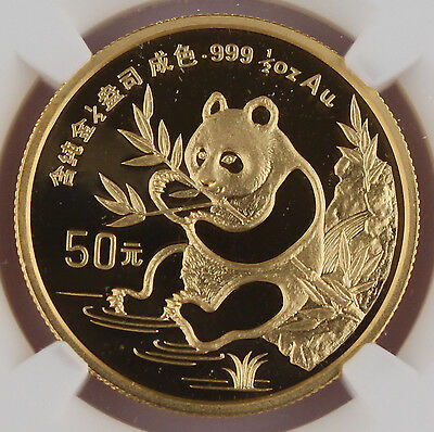 1991 China 50 Yuan 1/2 Troy Oz 999 Gold Panda Coin NGC MS69 Small Date @Better@