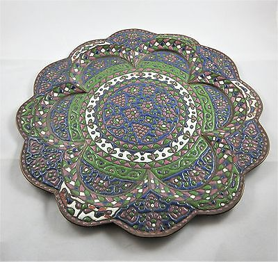 Beautiful Antique Persian Islamic Enamel Copper Tray - Green Blue Purple White