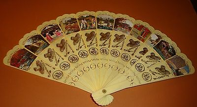 Vintage Chinese Hand Fan China Souvenir Pictures EXC