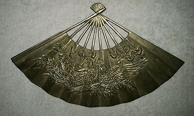 "Solid Brass Made In Taiwan 12"" Wall Fan With Dragon Design"