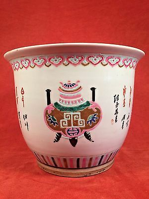 Antique Vintage Chinese Jardiniere Planter Pot w/Calligraphy
