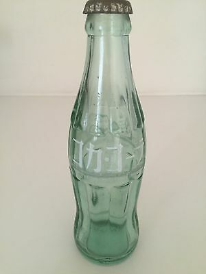 Vintage Japanese Hobble Skirt Coca-Cola Bottle With Cap 190Ml