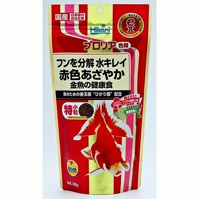 HIKARI Puroria Grow red 200 g Special small grain Flying ability  From Japan