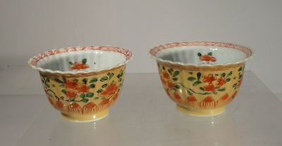 Antique Chinese Cafe Au Lait Famille Verte ENameled Kangxi Style Teacups Lingzhi
