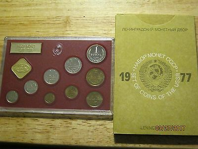 1977 SET OF COINS USSR LENINGRAD MINT Proof like 1