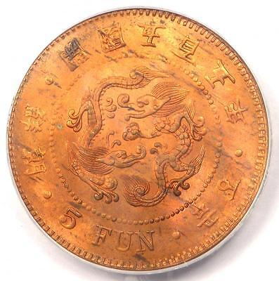 1896 Korea 5 Fun Coin 5F - Certified PCGS MS65 RD (Gem BU Red) - Rare Grade!