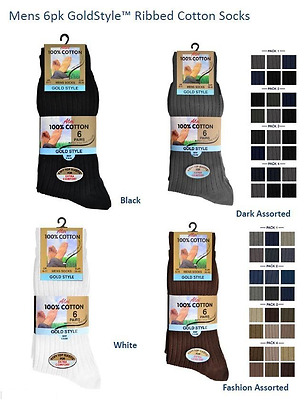 12 Pairs Mens/Boys Aler Gold Style 100% Cotton Ribbed Socks, UK Size 6-11