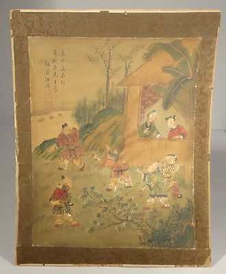 Antique Chinese Silk Album Leaf Painting Signed Inscription Sotheby's Label