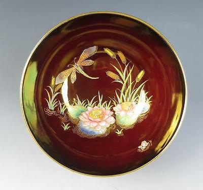 Vintage Carlton Ware Bowl w/Dragonfly & Water Lily Rouge Royale Art Deco Pottery