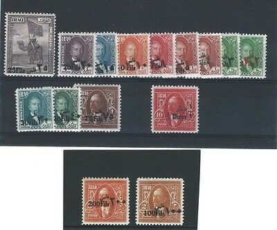 Middle East - Iraq Irak King Faisal I postagel stamp set to 1/2 D on 10 R