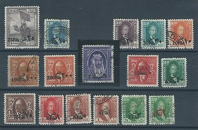 British Comm - Iraq Irak King Faisal I fu surcharge stamp set to 1 dinar on 25 R