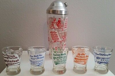 Mid Century Modern Melody Pattern Martini Shaker and Shot Glasses Vintage