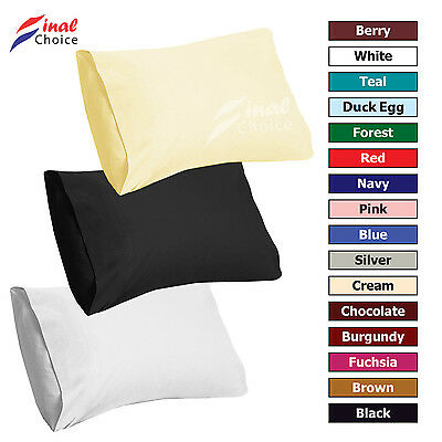 Luxury Housewife Egyptian Polycotton Percale Pillow Case Cases Cover Protector •