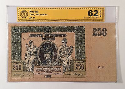 250 RUBLES 1918 UNC SOUTH RUSSIA ROSTOV BANKNOTE, No-353!