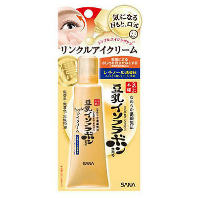 Sana Nameraka Honpo Isoflavone Eye Cream Anti-Aging and Moisturizing 25g
