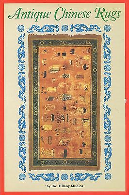 Tiffany Studios Antique Chinese Rugs - Materials Designs Colors / Scarce Book
