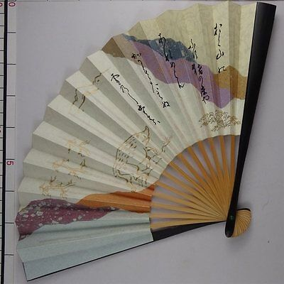 YU122 SENSU Pig Boar Zodiac Animal Japanese Fan Nihonga Picture Traditional