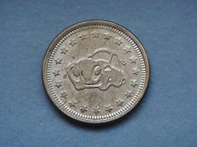 ''CAR WITH STARS''  Car Wash Token GOOD FOR ONE SELF SERVICE CYCLE TOKEN/ COIN