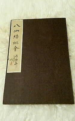a chinese antique painting book , early 20th century
