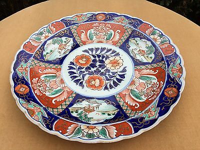 Large Antique Japanese Imari Charger 16""