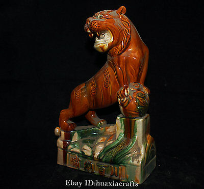 "12"" Chinese Dynasty Old Antique Tang Sancai Porcelain Tiger Bead Beast Statue"