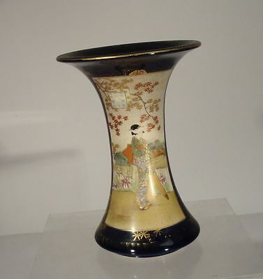 Antique Japanese Fine Painted Gilt Satsuma Vase SIgned Seal Landscape Ladies