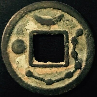 """221-263 Kingdom of Wei 魏,""""Cao Wei"""" 曹魏,Ancient Chinese Bronze Coin,31mm,China."""
