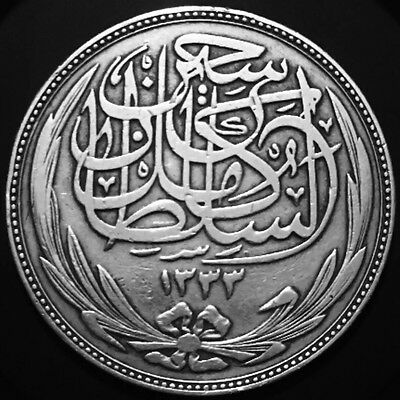 1916 Hussien Kamil, Egypt 20 Piastres, Middle East Islamic Egyptian Silver Coin.