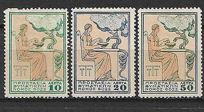 GREECE  1934  Allegory of Health Set Mint Hinged.