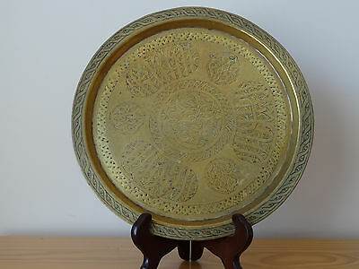 c.19th - Large  Antique Islamic Persian Brass Tray Plate