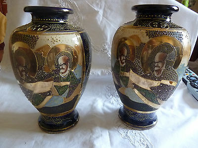 A Pair Satsuma Japanese Vase Signed To The Base