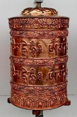 A Bright Copper Buddhist Prayer Wheel Journal: 150 Page Lined Notebook/Diary by