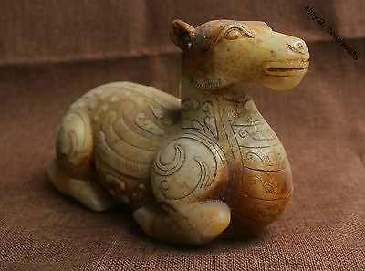23cm Chinese Dynasty Antique Old White Jade Jadeite Handmade Sheep Beast Statue