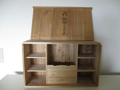 Vintage Japanese KIRI PAULOWNIA Large Wood Box with Drawer