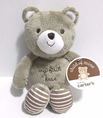 """NEW Carters Child of Mine My First Bear Baby Plush Teddy Rattle Stuffed Toy 8"""""""